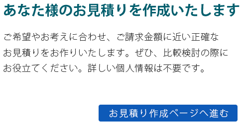 minamitama-mitsu-left
